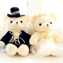 2pcs/pair 15cm Couple Bear Wedding Teddy Bear Plush Toys Wedding Gift Christmas Gift Wholesale Free Shipping(China (Mainland))