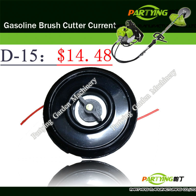 Free Shipping buy 2 get 1 free petrol lawn mower trimmer 2-stroke brush cutter head grass cutting machine gasoline plastic D-15(China (Mainland))