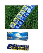 5 Pcs 3 V LM2032 atacado de alta capacidade botão CR2032 bateria de lítio para brinquedos remoto / relógio(China (Mainland))
