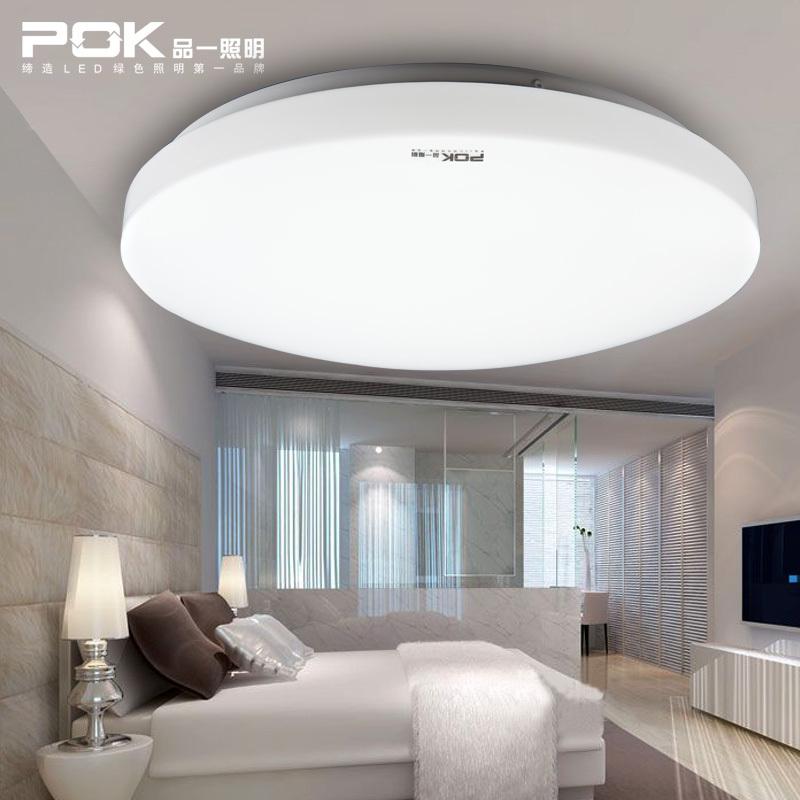 rohstoffe eine led deckenleuchte schlafzimmer lampe modernen minimalistischen wohnzimmer balkon. Black Bedroom Furniture Sets. Home Design Ideas