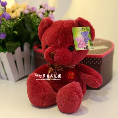 Stuffed animal 25 cm red teddy bear plush toy soft doll gift w1757(China (Mainland))
