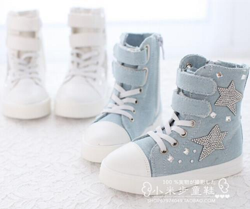 2015 autumn new latest fashion Kids Children Boys and Girls rhinestone high-top canvas shoes sneakers boots 701(China (Mainland))