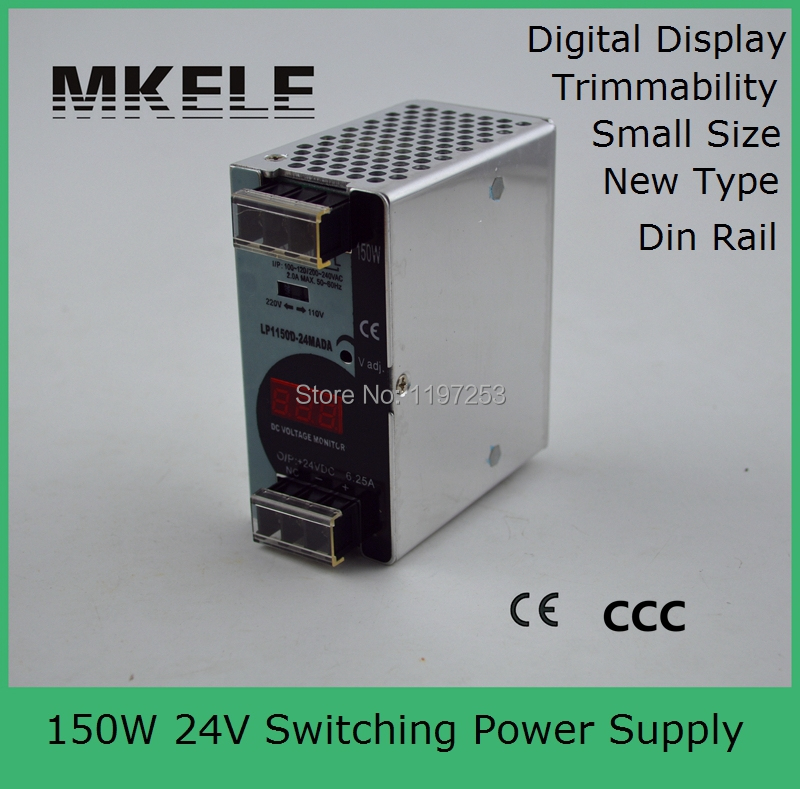 hot sale ac to dc 150w power din rail 24V LP-150-24 6.25A with digital monitor smps(China (Mainland))