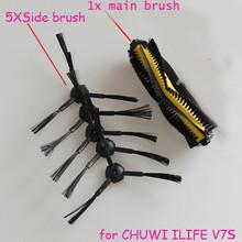 ( 8 peças/lote ) Robot aspirateur pièces Kits de remplacement pour Chuwi ILIFE V7S Kits de nettoyage Robot nettoyeur(China (Mainland))