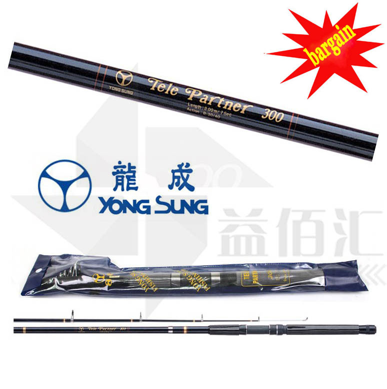 FRP Fishing Surfcasting Rod TELE PARTNER TP Fish Supplies Cheap Telescopic Pole Folding Poles 2016 Foldable Rods FREE SHIPPING(China (Mainland))
