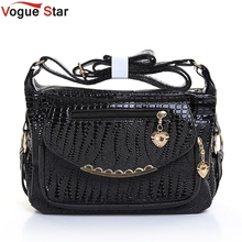 Buy Vogue Star Stone Print Casual Women Bags 2017 Popular Small Women Messenger Bags Leather Shoulder Bags bolsa feminina YB40-404 for $14.29 in AliExpress store