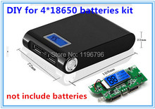 popular mobile power bank