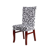 1PC Printing Spandex Stretch Dining Chair Cover For Restaurant Weddings Banquet Hotel Elastic Chair Cover Home Texile(China (Mainland))