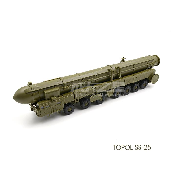 NEW Tools 1/72 Russia RT-2PM2 SS-27 Sickle B Topol M intercontinental ballistic missiles model kits MZKT-79221 trucks toy(China (Mainland))