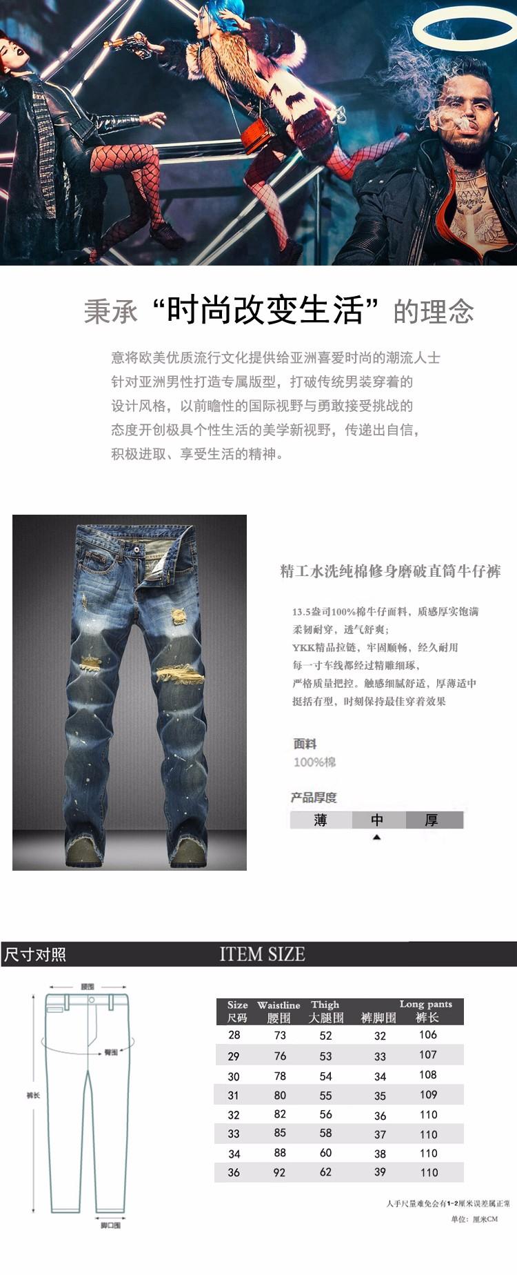 Скидки на Мужчина прямо Случайные брюки мальчика джинсы мужчины дизайнерский бренд брюки прямые новый брюки страх божий Мода отверстия Показать тонкие
