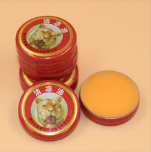 Óleo essencial de massagem muscular 5 pçs/lote chinês tigre bálsamo mágico atualização tratamento da gripe dor de cabeça fria tonturas MR0008