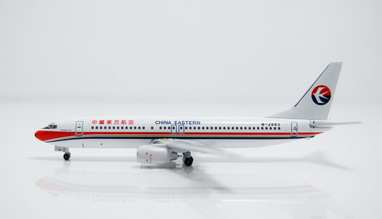 Inflight  China Eastern Airlines B737-800 B-2665 alloy model airplans toy collection<br><br>Aliexpress