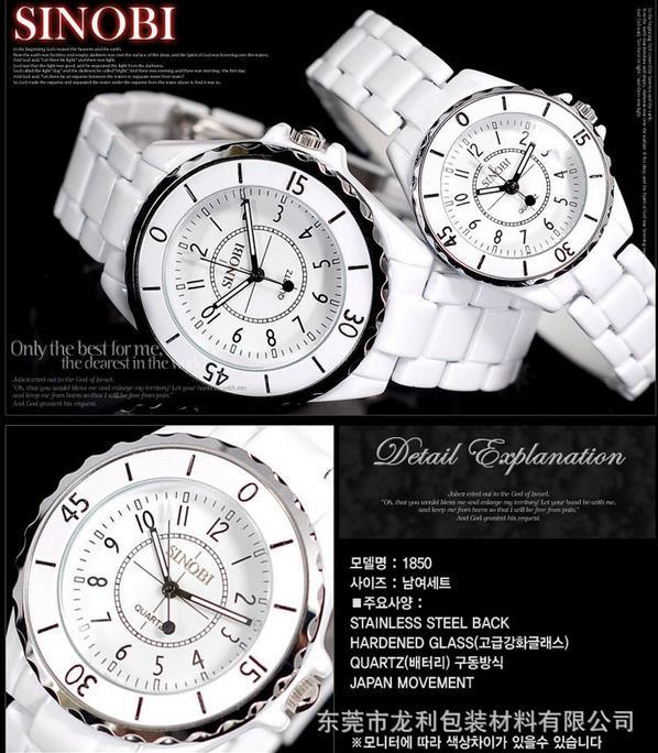 Free shipping+ SINOBI Waterproof Bake Lacque,Imported Quartz Movement,Lover's White Watches for Christmas Gift(China (Mainland))