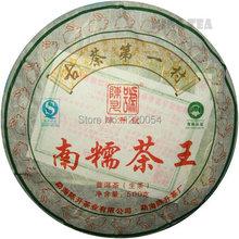 2011 ChenSheng Beeng Cake Bing NanNuo King Tea 500g YunNan MengHai Organic Pu er Raw Tea