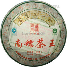 2011 ChenSheng Beeng Cake Bing NanNuo King Tea 500g YunNan MengHai Organic Pu'er Raw Tea Sheng Cha Weight Loss Slim Beauty