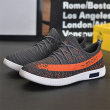Weimostar New Men's Sneakers Breathable Sports yeezy shoes For Men Walking Running Shoes jogging trendy shoes Free Shipping(China (Mainland))