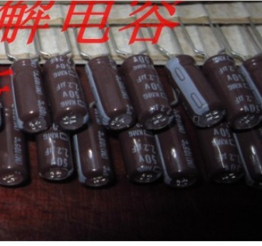 Free shipping 100PCS 50V 2.2UF 5X11MM KY Frequency low-impedance Electrolytic capacitors