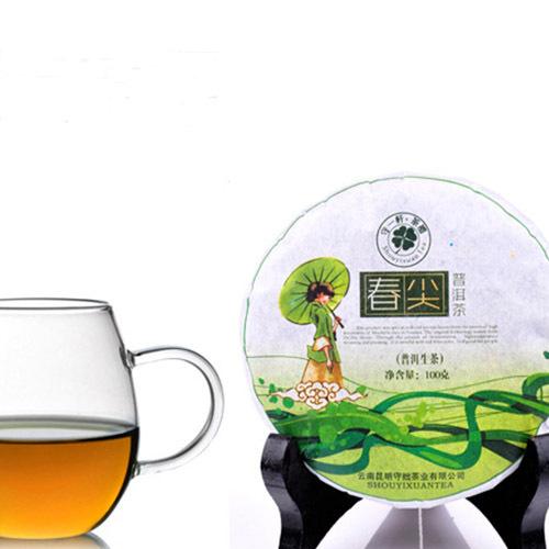 Promotion Yunnan Puer Tea Puerh Spring Qizi 100g Puer Shen Pu Er Ripe Puerh Slimming Anti Old Compress Brick Tea Gift China Te<br><br>Aliexpress