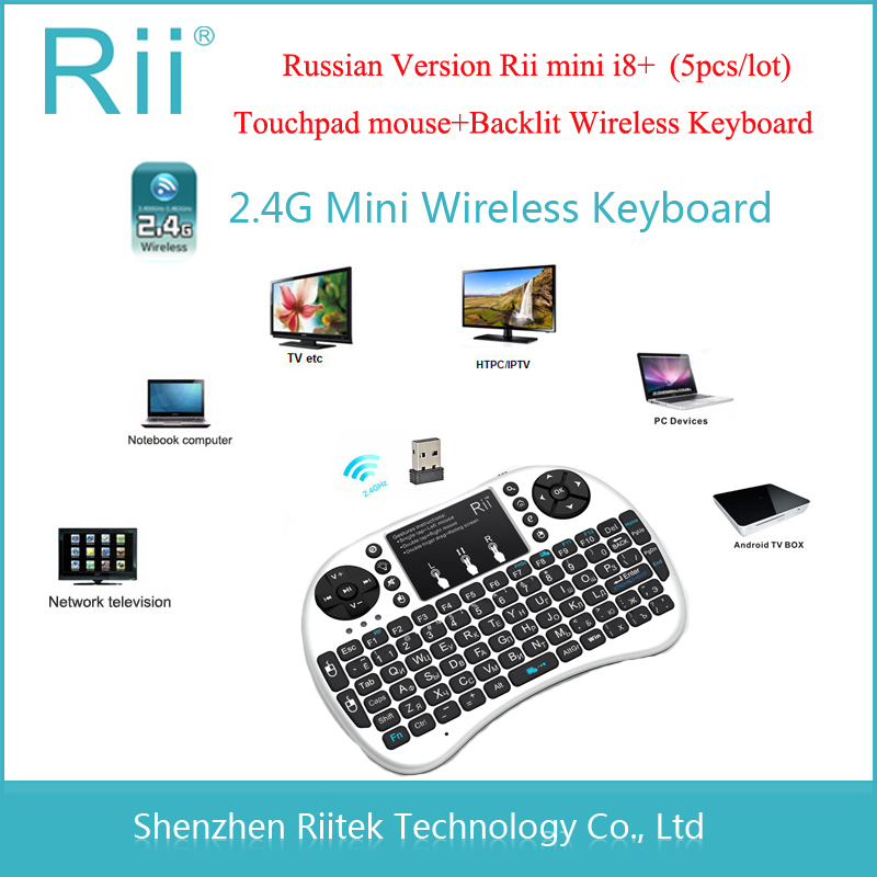 Russian Keyboard Rii mini i8+ 2.4G Wireless Keyboard with Touchpad mouse Backlit gaming Teclado for PC Android TV Box Tablet(China (Mainland))