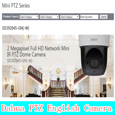 2016 Hot Sale Dahua 2Mp Network Mini IR PTZ Dome IP Speed Dome 4x optical zoom SD29204S-GN English Firmware SD Built-in Mic(China (Mainland))