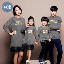 Мода семья vqb 2016 зимняя мода усики мать и сын семьи набор письмо bronzier утолщение толстовка(China (Mainland))