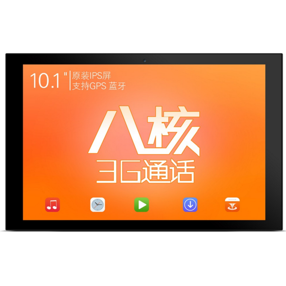New 10.1 Inch IPS Teclast X10 3G Phone Calling Tablet PC 1GB RAM 16GB ROM MTK8392 A7 Octa core Android 5.1 GPS HDMI 2.0MP Camera(China (Mainland))