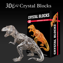 2016 New Hot Selling Funny Crystal Dinosaur Educational Toys DIY 3D Puzzle High Quality Kids Wooden Toys For Children Wholesale(China (Mainland))