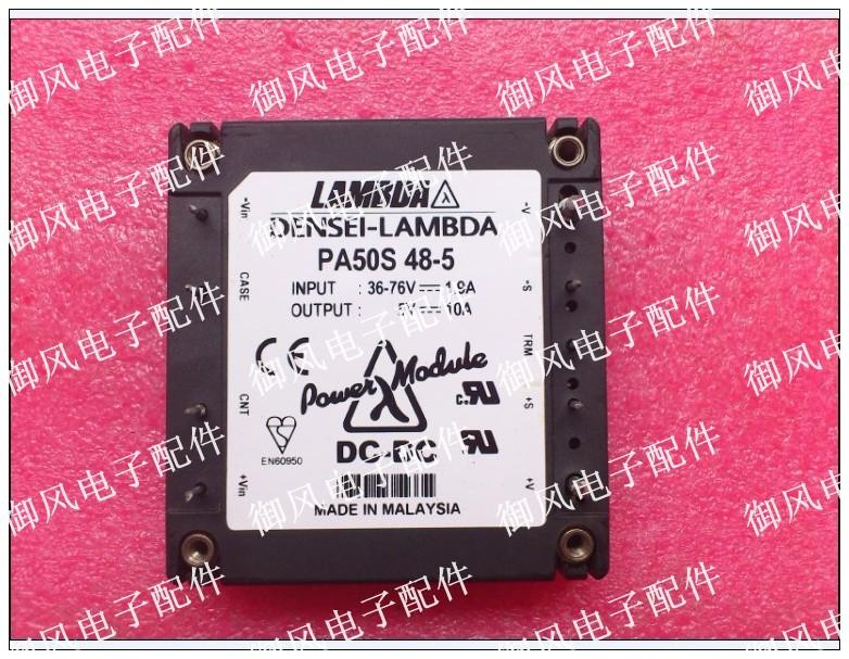 PA50S48-5 Japanese manufacturers LAMBDA Power Module 48V buck turn 5V10A isolated communication module(China (Mainland))