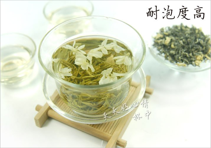 On Sale 250g Organic Jasmine Flower Tea Green Tea Secret Gift Free shipping