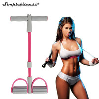 Pull exercise pedal exerciser Fitness equipment home chest muscats device pull rope foot chest mul-tifunctional for man/woman