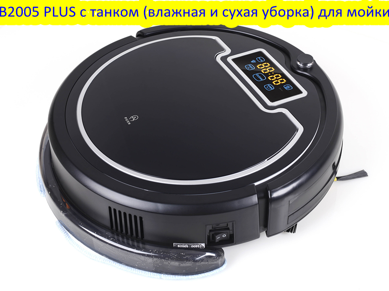 (free to all world) best Mop and wet cleaning Robot updated from X500, add water tankd VirtualWall,SelfCharge,UVLamp,TouchScreen(China (Mainland))