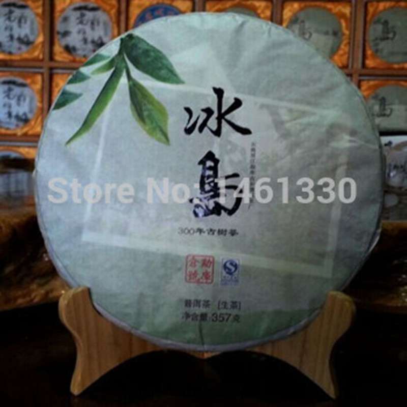 Puer tea 357g refined chinese tea slimming products to lose weight and burn fat raw