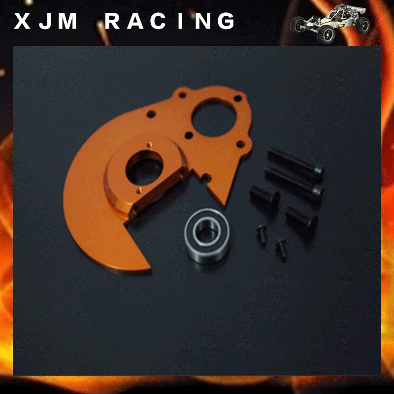 1/5 Rc Car Racing parts Alloy Integrated gear plate for baja 5b/5t/5sc