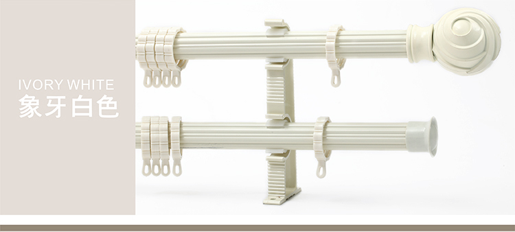 Double Curtain Rods. Double Wooden Curtain Rod Double Wooden ...