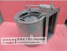 220V centrifugal blowers turbofan modified small industrial dust collector with a hair dryer(China (Mainland))
