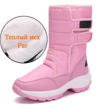 Брендовые непромокаемые женские зимние ботинки из толстого плюша женские ботинки до середины икры ботинки на танкетке из ткани Оксфорд без...(China)