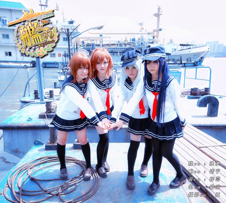 Kantai Collection Hibiki Akatsuki Inazuma Ikazuchi Sailor Suit cos Uniform Cosplay CostumeОдежда и ак�е��уары<br><br><br>Aliexpress