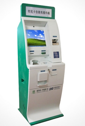 Self Service Banking System Currency Free Standing Exchange Kiosk /money Exchange Machine touch screen kiosk(China (Mainland))