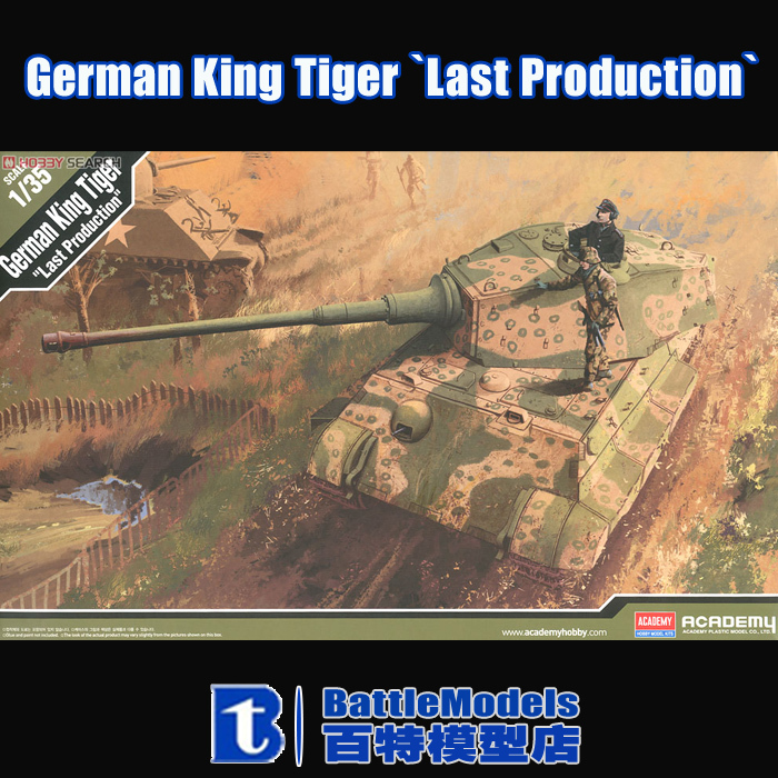 Academy MODEL 1/35 SCALE military models #13229 German King Tiger `Last Production` plastic model kit(China (Mainland))
