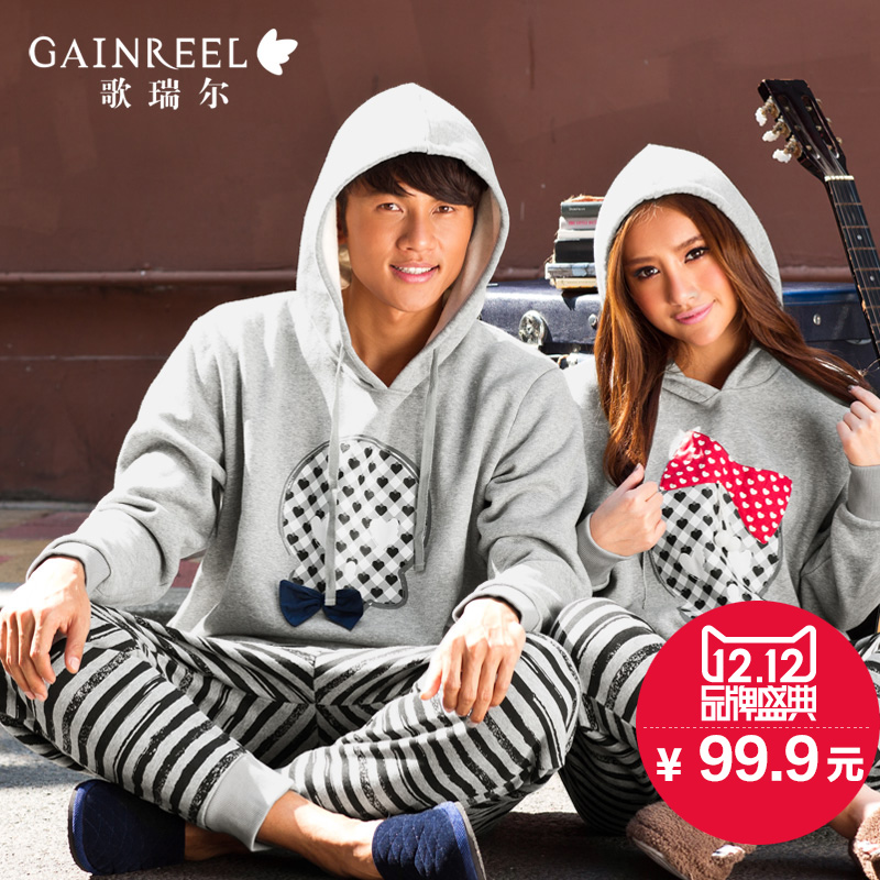 Song Riel autumn and winter pajamas couple male hooded sweater casual hooded tracksuit suit Ms edge