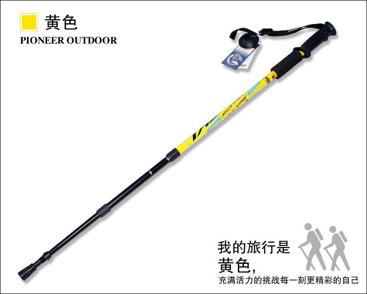 [Pioneer Trail Blazers - Spike 2] outdoor trekking pole line curved handle cane elderly cane(China (Mainland))
