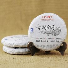Free Shipping Caichen 2013 yr Old Tree Sliver Bud Organic Health Yunnan Puer Tea Dabaihao 100g Raw Pu'er Cake