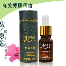 Potent Thin Leg Essential Oils Slimming Products To Lose Weight And Burn Fat Weight Loss Products
