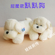 wholesale plush particles