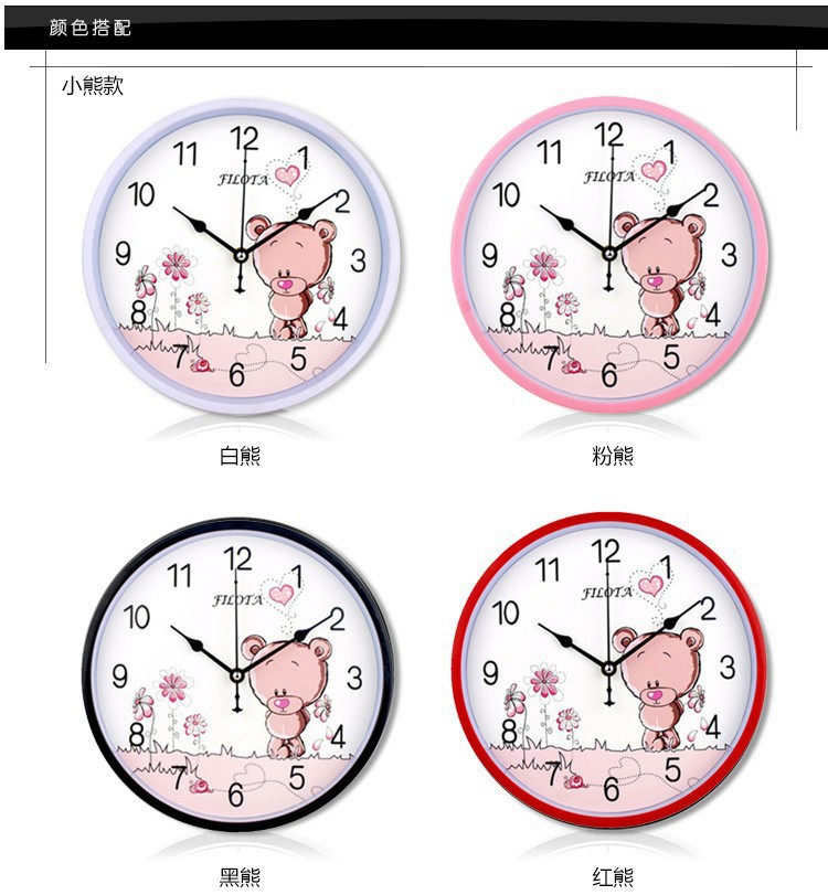 2015 New HOT Sale Mute Wall Clock Cartoon Clock Modern Fashion Simple Watch Cute Gifts For Young Girl Boy(China (Mainland))