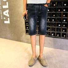 Free Shipping 2016 Summer Men plus Short Jeans Men's Fashion Shorts Men Big Sale Summer Clothes Brand homme Short Pants 001(China (Mainland))
