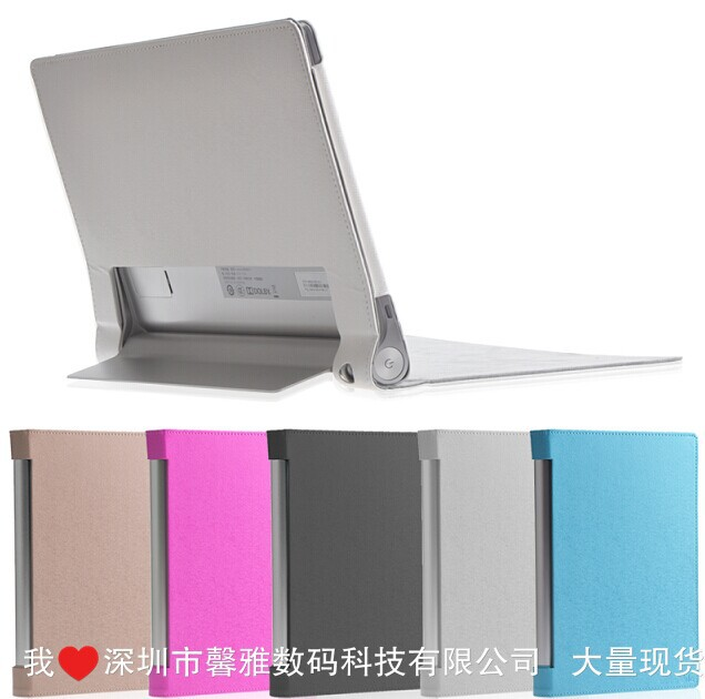 Lenovo YOGA Tablet 10 HD+ b8080 tablet case Luxury leather Cover Yoga HD B8080 +Screen protectors - Mahdy Store store