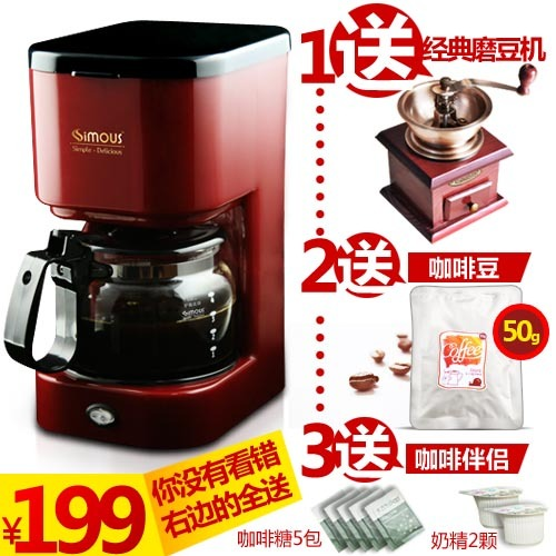 Simous scm00001 dry drip coffee machine coffee machine household