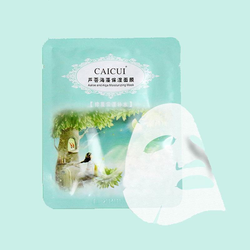 5PCS Skin Care Seaweeds Plant Collagen Crystal Aloe Vera Face Mask Anti-aging Moisturizing Whitening Face Care Product Cosmetics(China (Mainland))