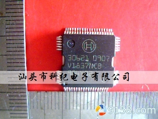 1PCS 30621 Joint Electronic fuel injection drive car computer board chip(China (Mainland))